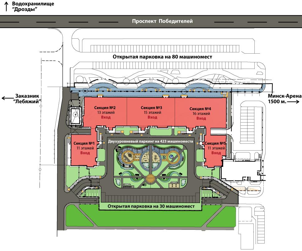main-section-plan